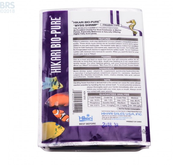 Bio-Pure Frozen Mysis Shrimp - Hikari