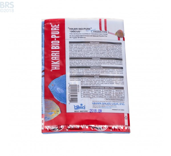 Hikari Bio-Pure Frozen Discus 3.5 oz