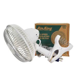 Air King Fan